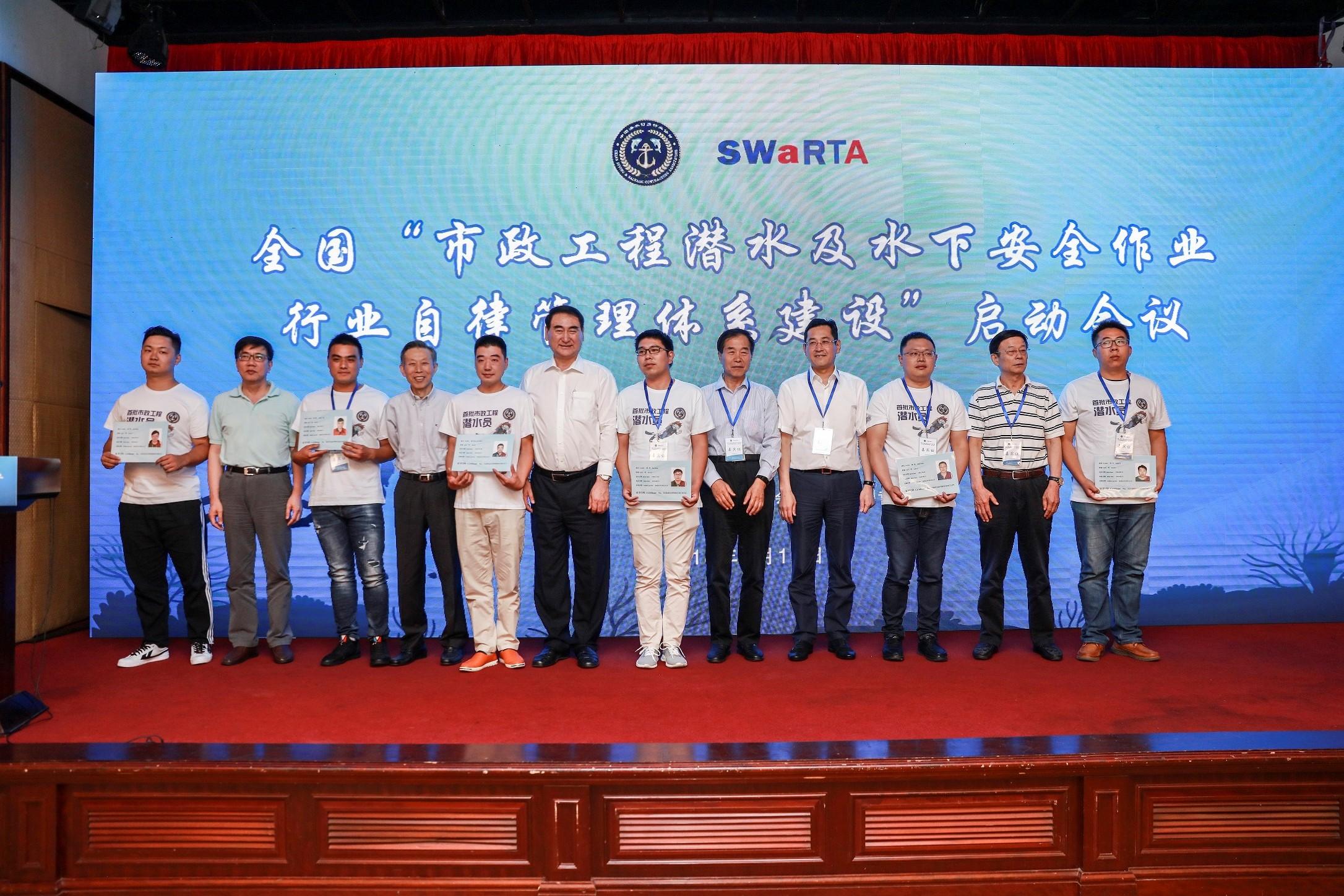 2018年6月15日,首批学员获得由中国潜水打捞行业协会颁发的市政工程潜水员证书(小小).jpg